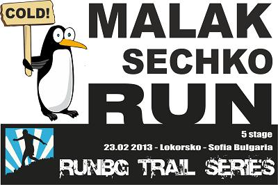 Malak Sechko Run  logo small
