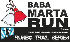 Baba Marta Run