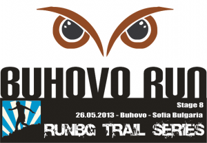 Buhovo run