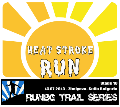 Heat Stroke Run