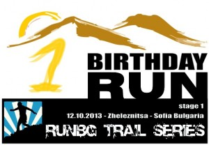 Birthday Run logo