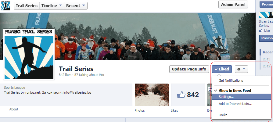 Screenshot 2013-12-11 12.41.10