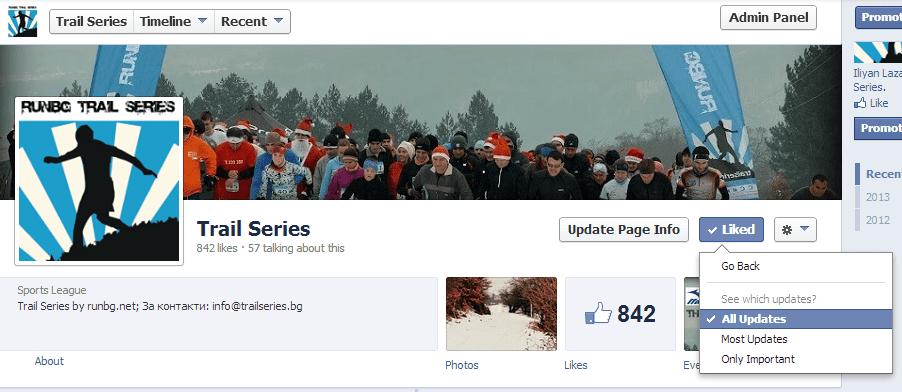 Screenshot 2013-12-11 12.41.15