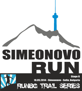 Simeonovo Run