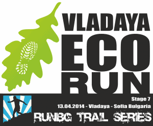 Vladaya Eco Run (2)