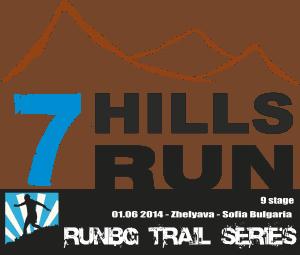 7 hills run