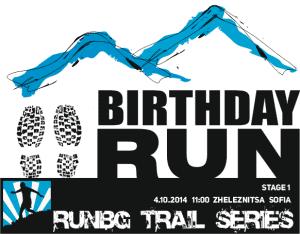 birthday run 2