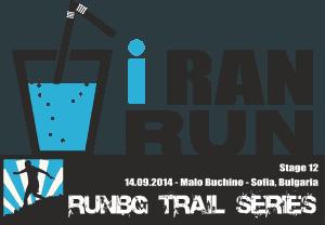 iRan Run (2)