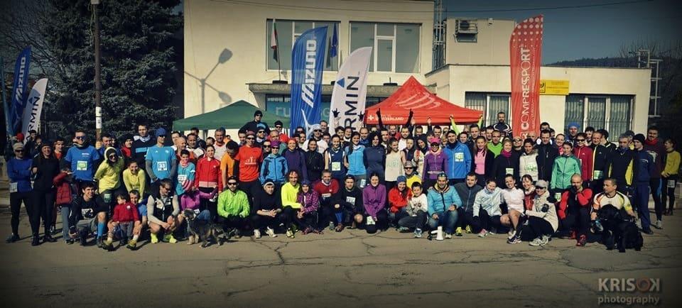 Malak Sechko Run 2015