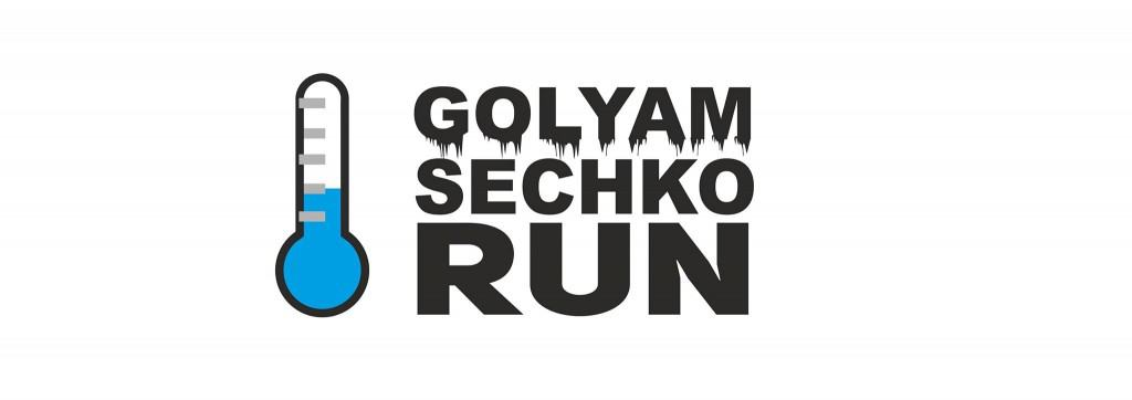Golyam Sechko Run класиране
