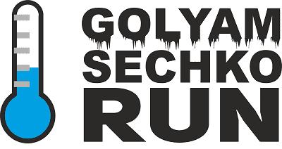 golyam sechko run 2016