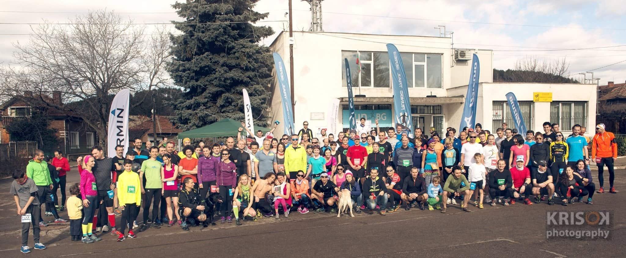 Malak Sechko Run 2016 ranking