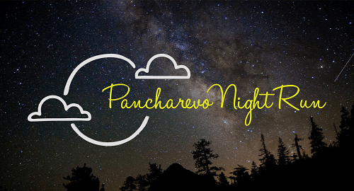 Pancharevo Night Run