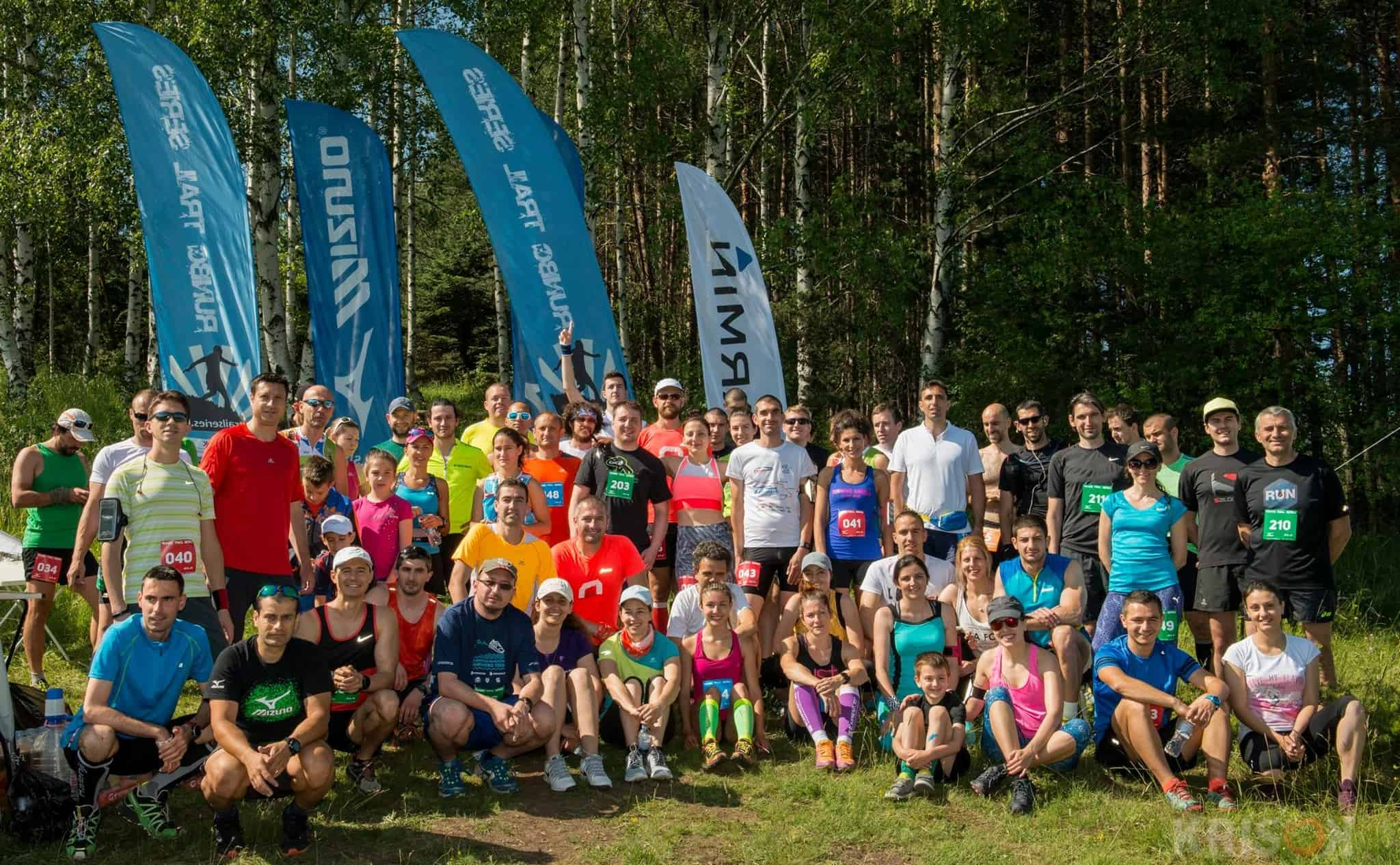 Lyulin Trail Run