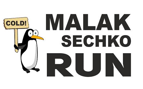 Malak-Sechko-Run